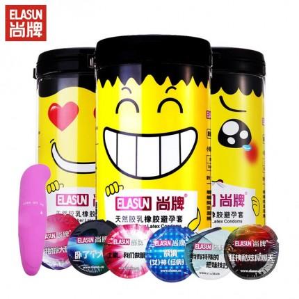 创意时尚-ELASUN尚牌-尚牌 小黄罐定制版避孕套 中号 24只装