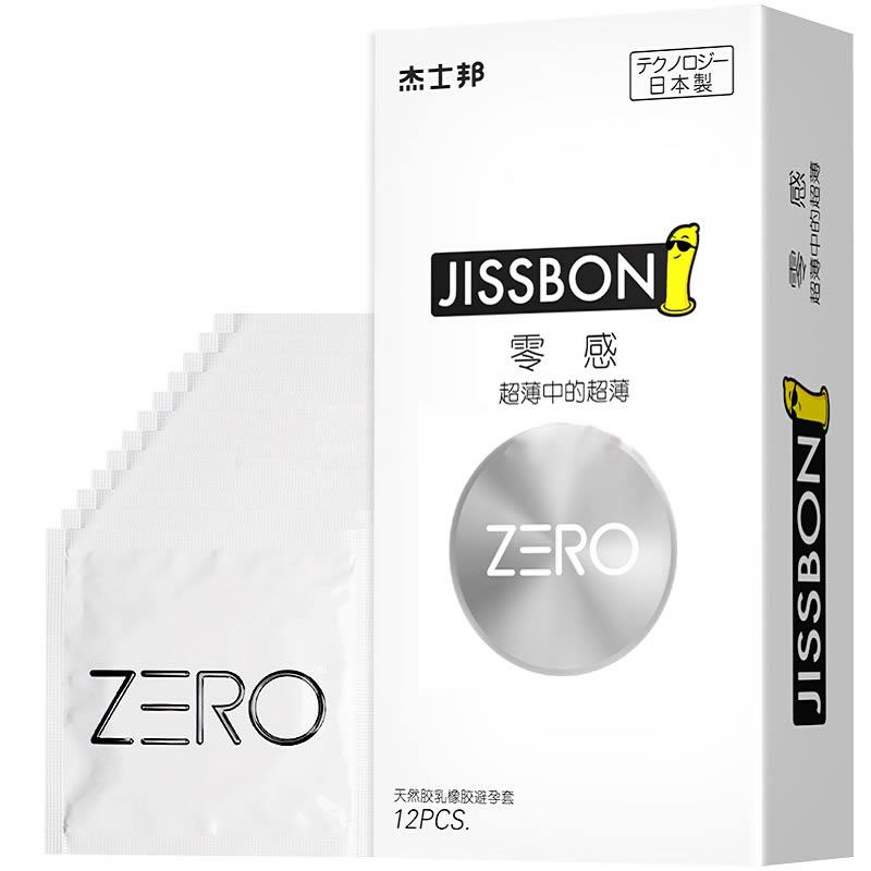 超薄体贴-杰士邦-杰士邦 零感超薄避孕套 中号 12只装