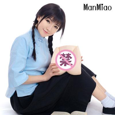 倒模名器-漫缈ManMiao-漫缈民国女生名器倒模男用自慰器带毛款