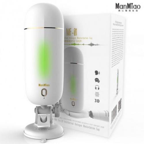 飞机杯-漫缈ManMiao-漫渺 男用免提电动杯智能对话声控飞机杯